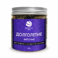 Чай ДОЛГОЛЕТИЕ для сердечно-сосудистой системы, ДМ 90гр
