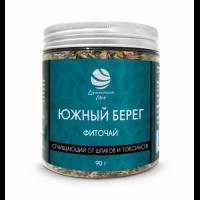 Чай ЮЖНЫЙ БЕРЕГ очищающий от шлаков и токсинов, ДМ 90гр
