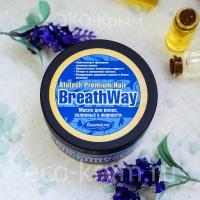 Масло BreathWay склонных к жирности, 250мл