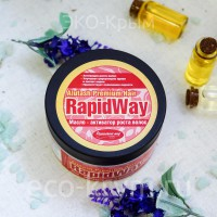 Масло RapidWay активатор роста волос, 250мл