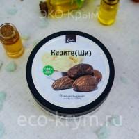 Масло косметическое Карите ШИ, 150 г ДМ