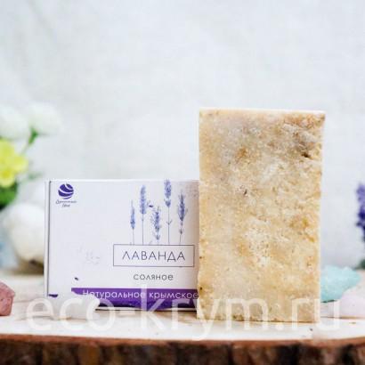Мыло натуральное Соляное ЛАВАНДА ДМ, 110 гр.