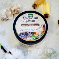 Убтан-маска для всех типов волос С ЭФФЕКТОМ ЛАМИНИРОВАНИЯ, 150 гр