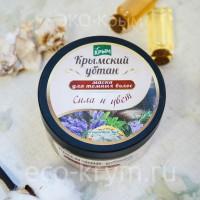 Убтан-маска для темных волос СИЛА И ЦВЕТ, 150 гр