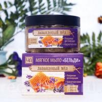 БЕЛЬДИ мягкое мыло ЛАВАНДОВЫЙ МЁД, 250 г