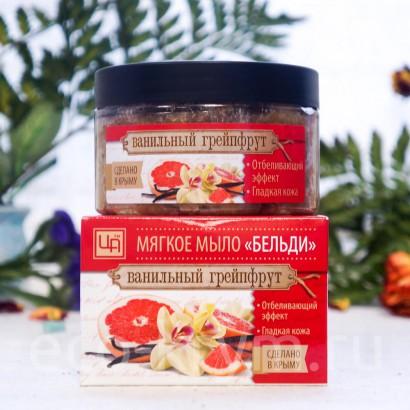 БЕЛЬДИ мягкое мыло ВАНИЛЬНЫЙ ГРЕЙПФРУТ, 250 г