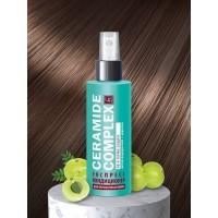 Экспресс-кондиционер Ceramide Complex для окрашенных волос, 150мл  ЦА