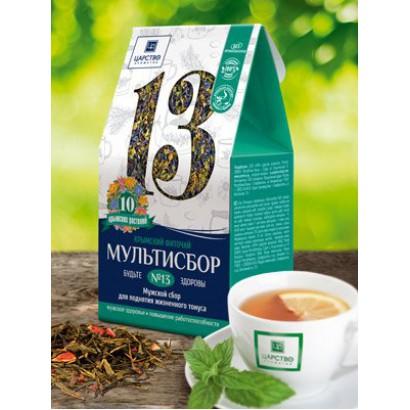 Травяной мультисбор №13 Мужской сбор, для поднятия жизненного тонуса, 80 г