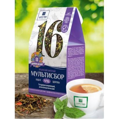 Травяной мультисбор №16 Сосудорасширяющий, антисклеротический из 11 крымских растений, 80 г