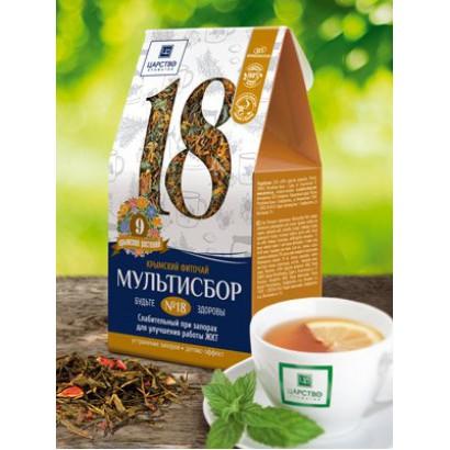 Травяной мультисбор №18 Слабительный при запорах из 9 крымских растений, 80 г