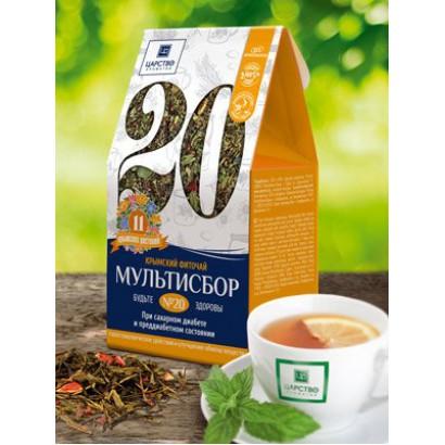 Травяной мультисбор №20 При сахарном диабете из 11 крымских растений, 80 г