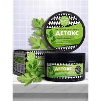 Мыло черное бельди «Детокс», 250 г