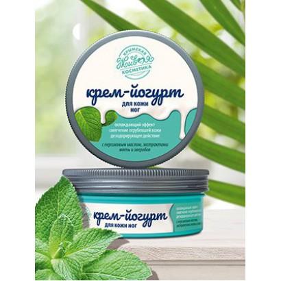 Крем-йогурт для кожи ног, 200г