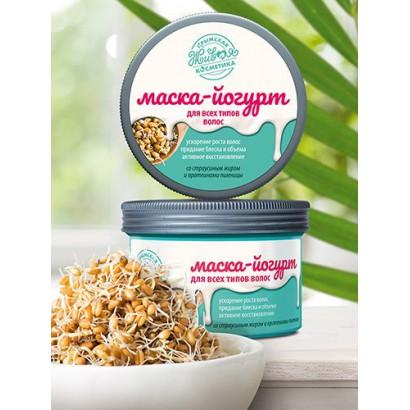 Маска-йогурт для всех типов волос, 250г