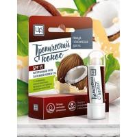 Помада гигиеническая для губ Тропический кокос, 5 г