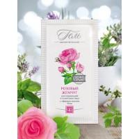 Гель косметический «Розовый жемчуг» для ухода за нормальной и сухой кожей 5г