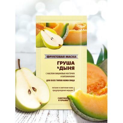 Маска фруктовая «ГРУША&ДЫНЯ»,  10г