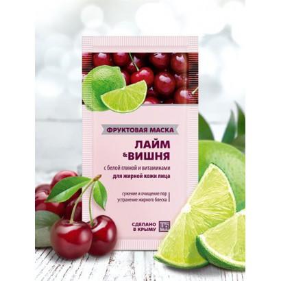 Маска фруктовая «ЛАЙМ&ВИШНЯ» для жирной кожи лица, 10г