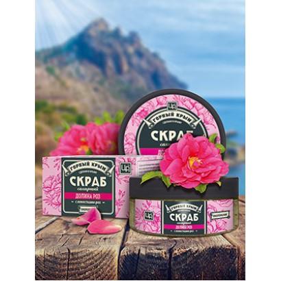 Скраб сахарный для тела «Долина роз», 250г