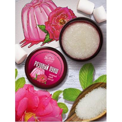 Скраб сахарный для губ Розовый пунш, 20 мл ЦА