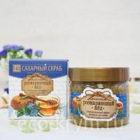 Скраб сахарный для тела «Розмариновый мед», 400г