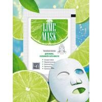 Маска тканевая для лица Lime mask для кожи склонной к отечности, ЦА