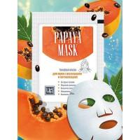 Маска тканевая для лица Papaya mask для кожи с веснушками и пигментацией, ЦА