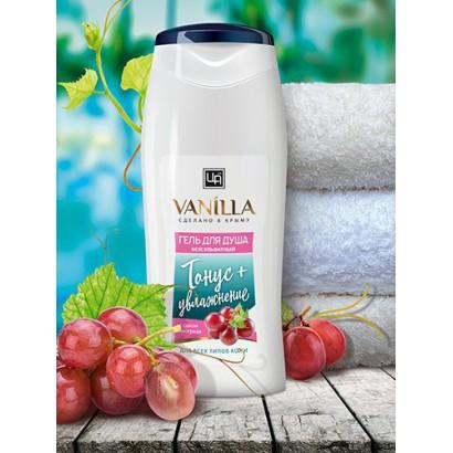 Гель для душа «VANILLA»  с соком винограда, 250 г
