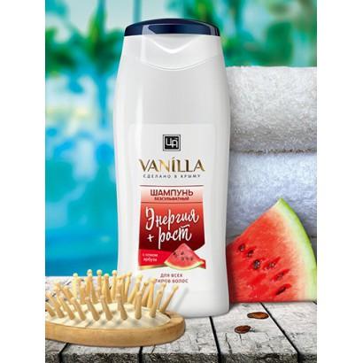 Шампунь «VANILLA» для всех типов волос, с соком арбуза, 250 г