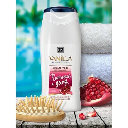 Шампунь «VANILLA» для ламинированных и окрашенных волос, с соком граната, 250 г