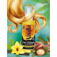 Экспресс-кондиционер VANILLA для всех типов волос, несмываемый 150мл