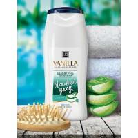 Шампунь «VANILLA» для всех типов волос, с соком алоэ и каланхоэ, 250 г