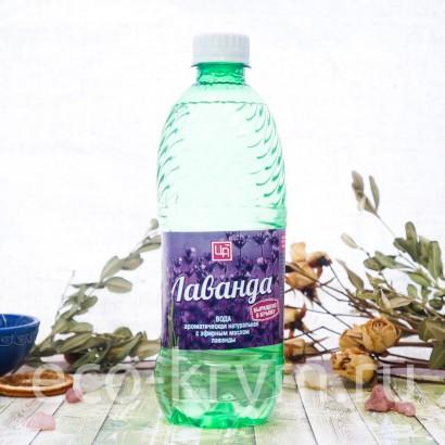 Ароматическая вода «Лаванда», посеребренная, 500мл