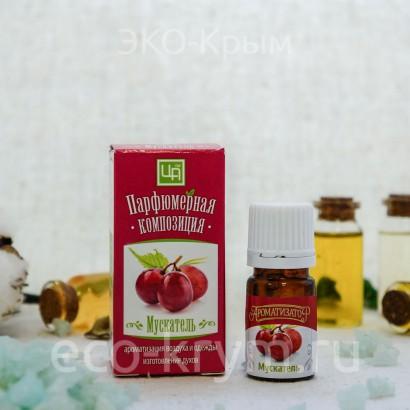 Ароматизатор МУСКАТЕЛЬ, 5мл