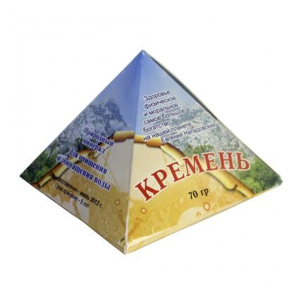 Кремень (природный минерал для очищения воды) 70 г