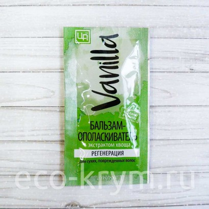 Бальзам-ополаскиватель VANILLA для сухих поврежденных волос, 10 г