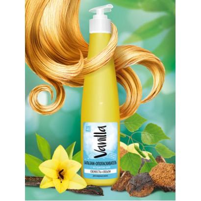 Бальзам-ополаскиватель VANILLA для жирных волос, 350мл