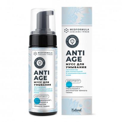 Мусс для умывания УВЛАЖНЕНИЕ для нормальной и комбинированной кожи ANTI-AGE, 170г МДП