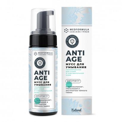Мусс для умывания ТОНИЗИРОВАНИЕ для сухой и чувствительной кожи ANTI-AGE, 170г МДП