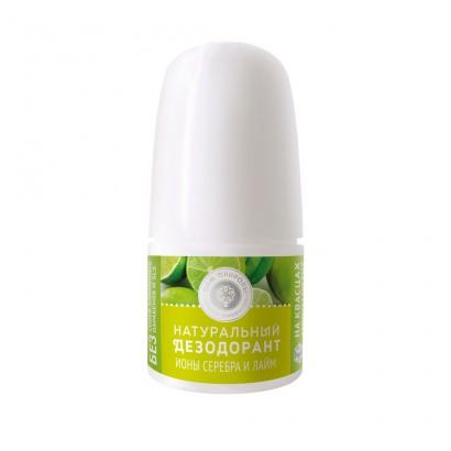 Дезодорант натуральный ЛАЙМ, 50 мл