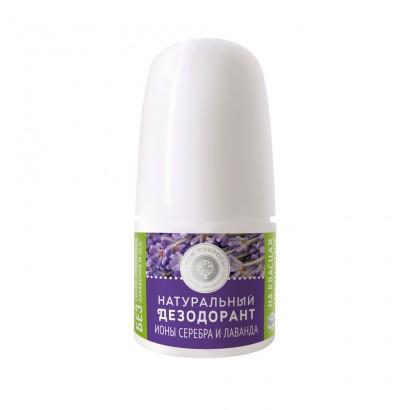 Дезодорант натуральный ЛАВАНДА, 50 мл  МДП