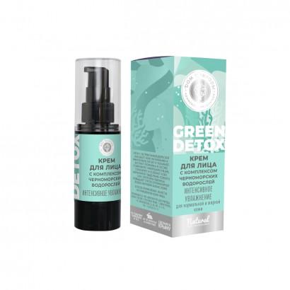 Крем для лица Green Detox Интенсивное увлажнение с комп.черном. водорослей МДП, 25г