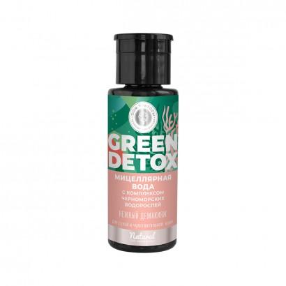 Мицеллярная вода Green Detox Нежный демакияж для сухой и чувствительной кожи МДП, 150 мл