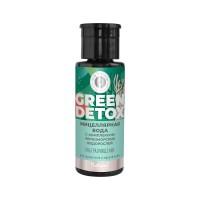 Мицеллярная вода Green Detox Ультраочищение для нормальной и жирной кожи МДП, 150 мл