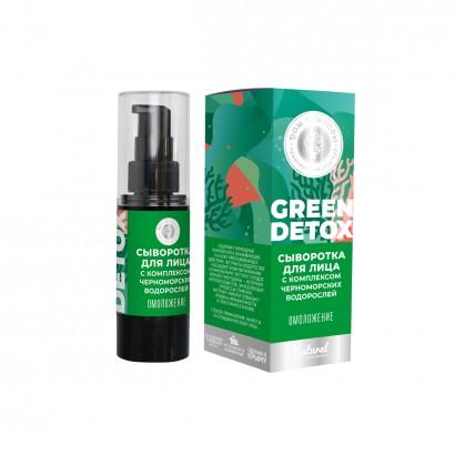 Сыворотка Green Detox Омоложение с комплексом черном. водорослей МДП, 30 мл