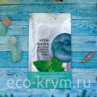 Крем-Маска для лица ПРИРОДНОЕ ОЗДОРОВЛЕНИЕ на основе грязи Сакского озера для проблемной кожи, 1саше