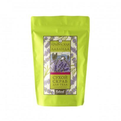 Скраб сахарный сухой для тела «ЛАВАНДОВЫЙ ЗАКАТ», 250г