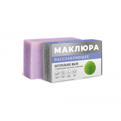 Мыло крымское с лавандой РАССЛАБЛЯЮЩЕЕ, 100г МДП