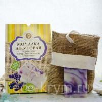 Мочалка джутовая с крымским натуральным мылом «ЛАВАНДА»