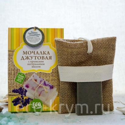 Мочалка джутовая с крымским натуральным мылом «САКСКАЯ ГРЯЗЬ»
